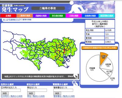 発生map.png