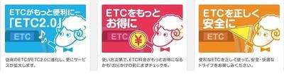 etc20.jpg