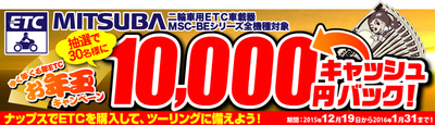 mi10000-title.jpg