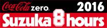 top_8tai_logo.jpg